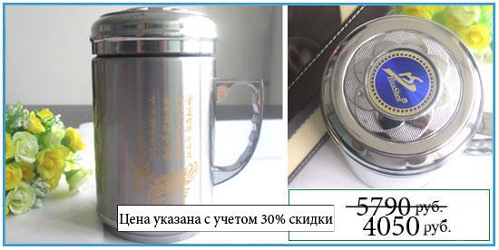 1NEWKrugkaHuaShenaksiya1121