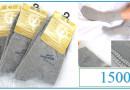 Носки с биофотонами ХуаШен (HuaShen)