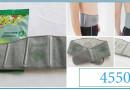 Пояс магнитотерапевтический Хуашен (Huashen) с биофотонами